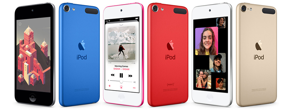 Nouvel iPod touch