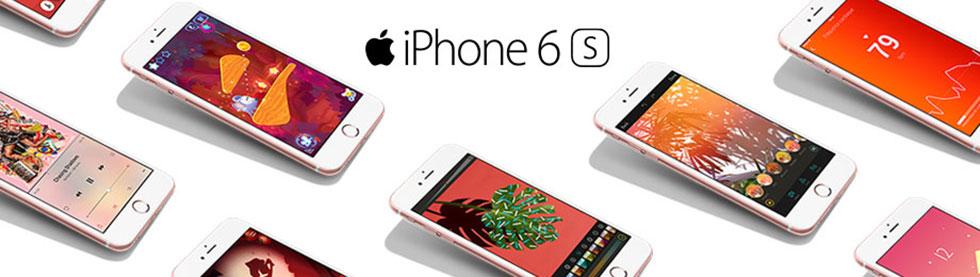 Remises exceptionnelles sur les iPhone 6s